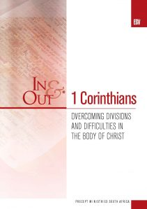 Image of cover for 1 Corinthians ESV In & Out - Overcoming Divisions and Difficulties in the Body of Christ