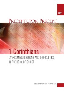 Image of cover for 1 Corinthians ESV PUP - Overcoming Divisions in the Body of Christ