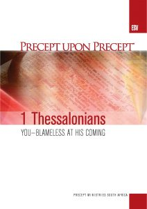 Image of cover for 1 Thessalonians ESV PUP - You : Blameless at His Coming