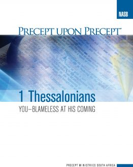 Image of cover for 1 Thessalonians PUP - You : Blameless at His Coming