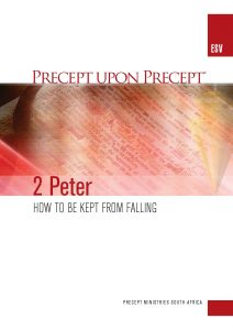 Image of cover for 2 Peter ESV PUP - How to Be Kept from Falling