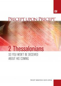 Image of cover for 2 Thessalonians ESV PUP - So You Wont Be Deceived About His Coming