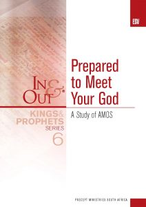 Image of cover for Kings & Prophets 6 ESV In & Out - A Love That Will Not Let Me Go : A Study on Hosea