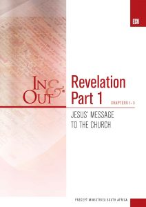 Image of cover for Revelation Part 1 ESV In & Out - Jesus' Message to the Church (Chapters 1-3)