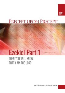 Image of cover for Ezekiel Part 1 ESV PUP - Then You Will Know That I Am the Lord