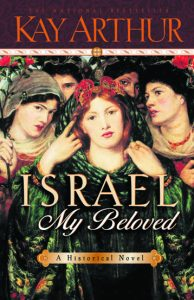 Image of cover for Israel, My Beloved