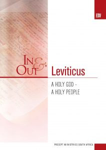Image of cover for Leviticus ESV In & Out - A Holy God, A Holy People