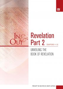 Image of cover for Revelation Part 2 ESV In & Out - Unveiling the Book of Revelation- (Chapters 4-22)