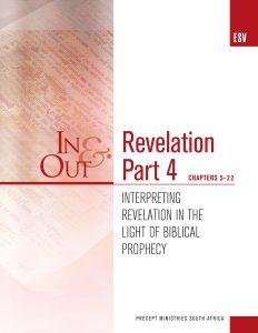 Image of cover for Revelation Part 4 ESV In & Out - Interpreting Revelation in the Light of Biblical Prophecy