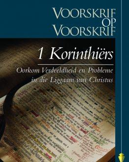 Beeld van die omslag vir die VOV 1 Korinthiërs - Oorkom Verdeeldheiden Probleme in die Liggaam van Christus
