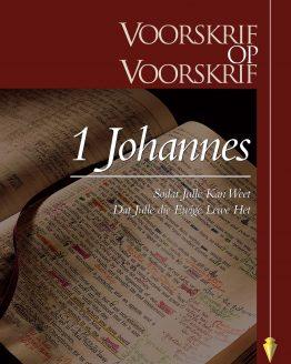 Beeld van die omslag vir die VOV 1 Johannes - Sodat Julle kan weet dat Julle die Ewige Lewe het