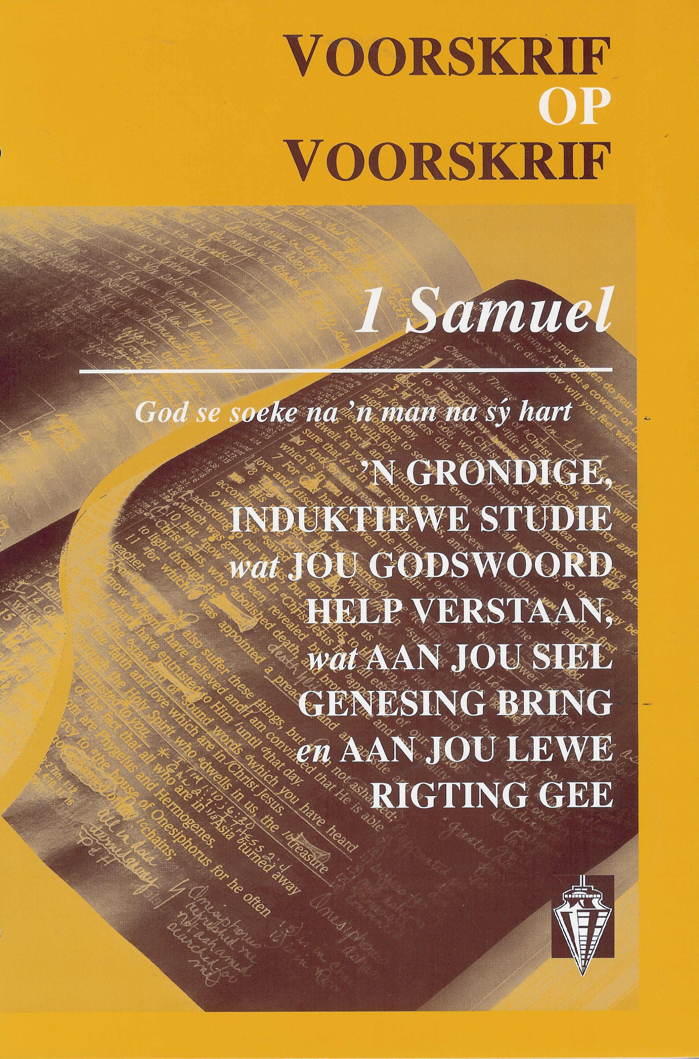 VOV 1 Samuel - Precept Ministries South Africa