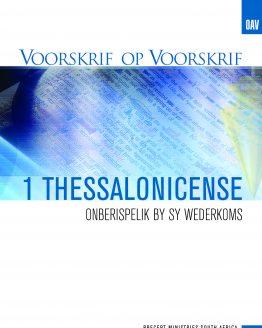 Beeld van die omslag vir die VOV 1 Thessalonicense - Onberispelik by Sy Wederkoms