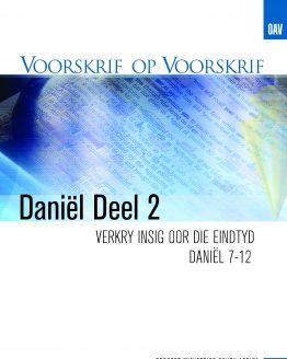 Beeld van die omslag vir die VOV Daniel Deel 2 - Verstaan die Eindtye (Hoofstuk 7-12)