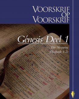Beeld van die omslag vir die VOV Genesis Deel 1 - Die Skepping (Hoofstuk 1-2)