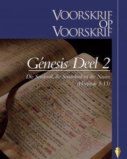 Beeld van die omslag vir die VOV Genesis Deel 2 - Die Sondeval, die Vloed en die Nasies (Hoofstuk 3-11)