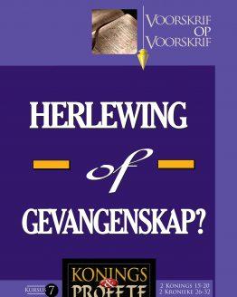 Beeld van die omslag vir die VOV Konings en Profete 7 - Herlewing of Gevangenskap? (2 Konings 15-20 \ 2 Kron 26-32)