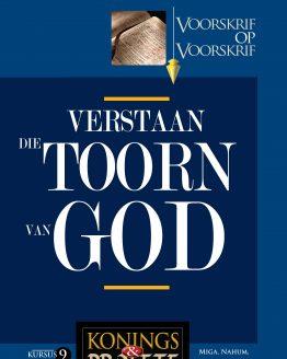 Beeld van die omslag vir die VOV Konings en Profete 9 - Verstaan die Toorn van God (Miga\Nahum\Habakuk)