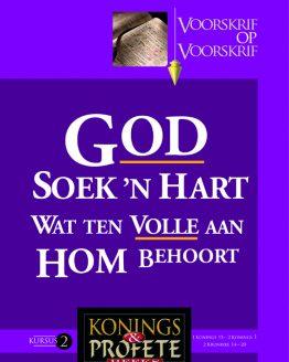 Beeld van die omslag vir die VOV Konings en Profete 2 - God Soek 'n Hart wat Ten Volle aan Hom Behoort (1 Konings 15-2 Konings 1 \ 2 Kron14-20)