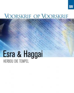 ESRA-HAGGAI Book Cover